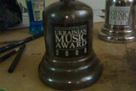 Приз Ukrainian Musc Awards